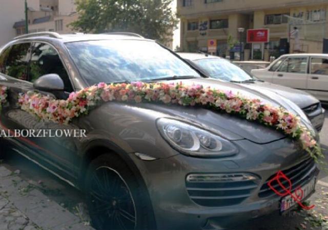 گلفروشی گلستان البرز