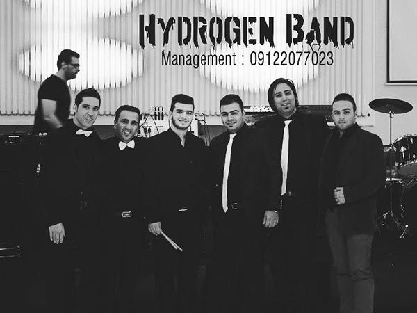 گروه موسیقی جشن هیدروژن بزمینه