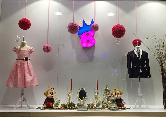 عکس شماره 4 فروشگاه بیبی شاپ در وبسایت بزمینه