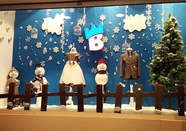 عکس شماره 1 فروشگاه بیبی شاپ در وبسایت بزمینه