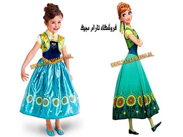 لباس کودک تارام مجیک-بزمینه