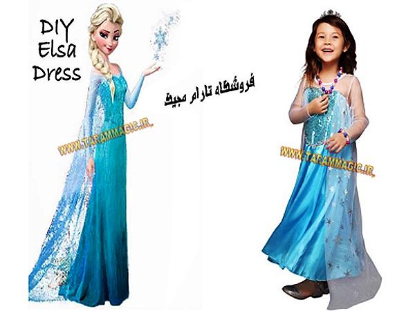 لباس جشن تولد کودک دخترونه-بزمینه