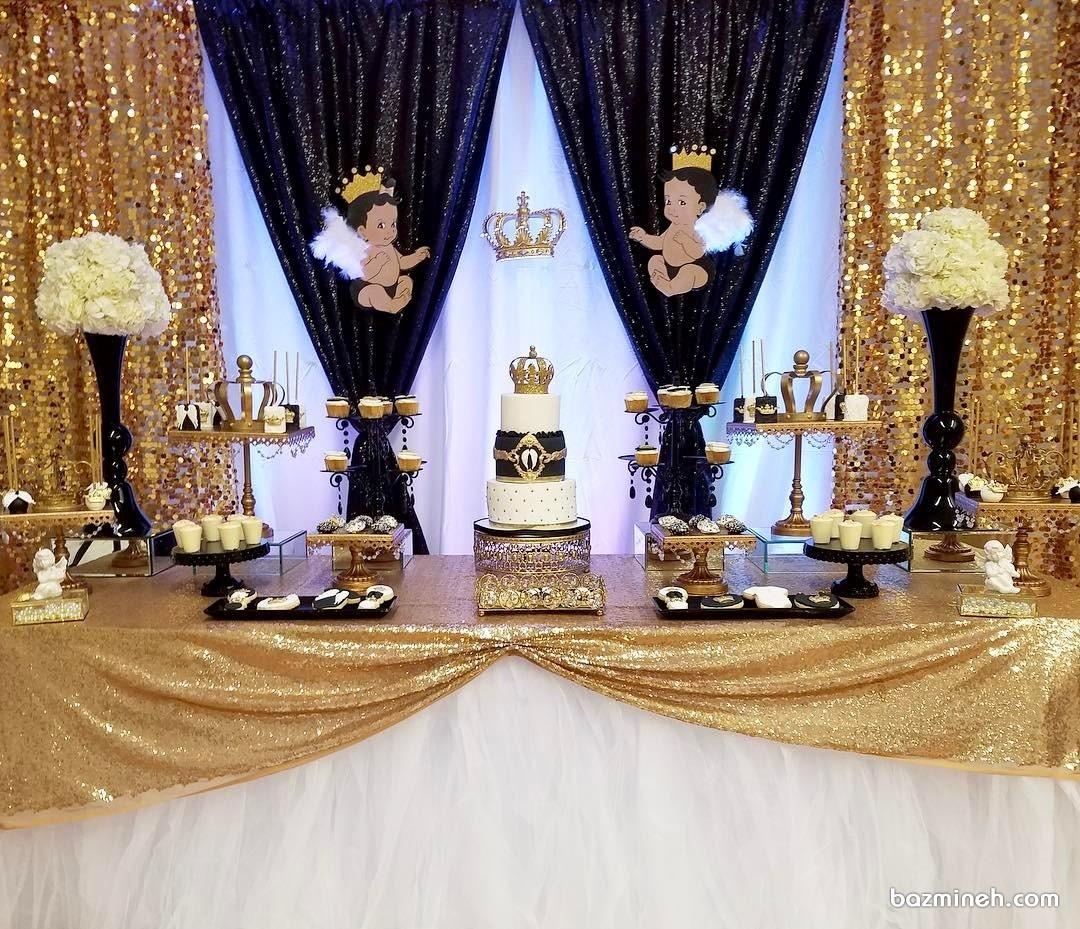 جشن بیبی شاور با تم طلایی و مشکی