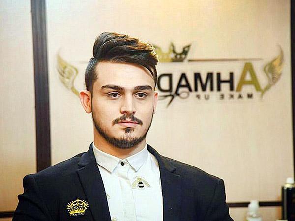 آرایشگاه احمد زارع