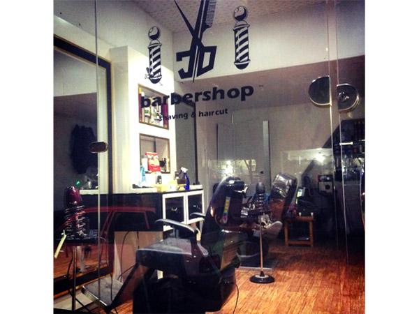 آرایشگاه مسترکات