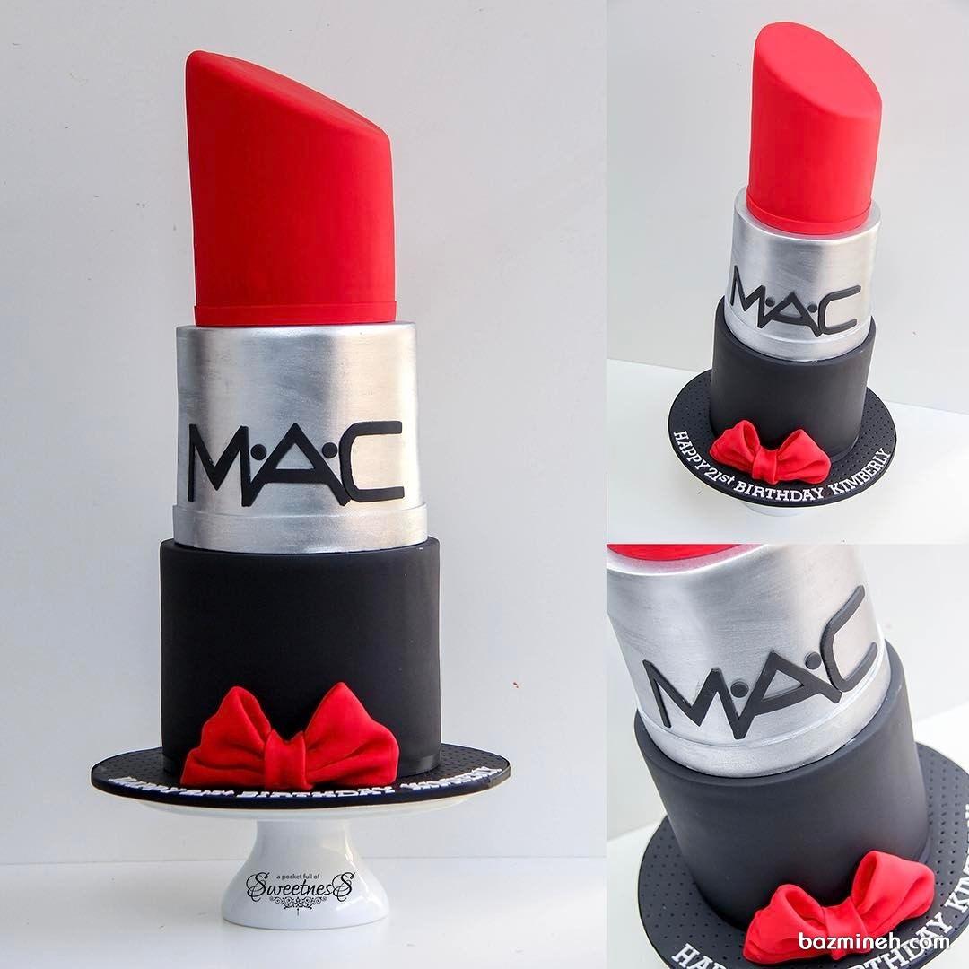 کیک جشن تولد به شکل رژلب ایده ای جالب برای دختر خانم ها