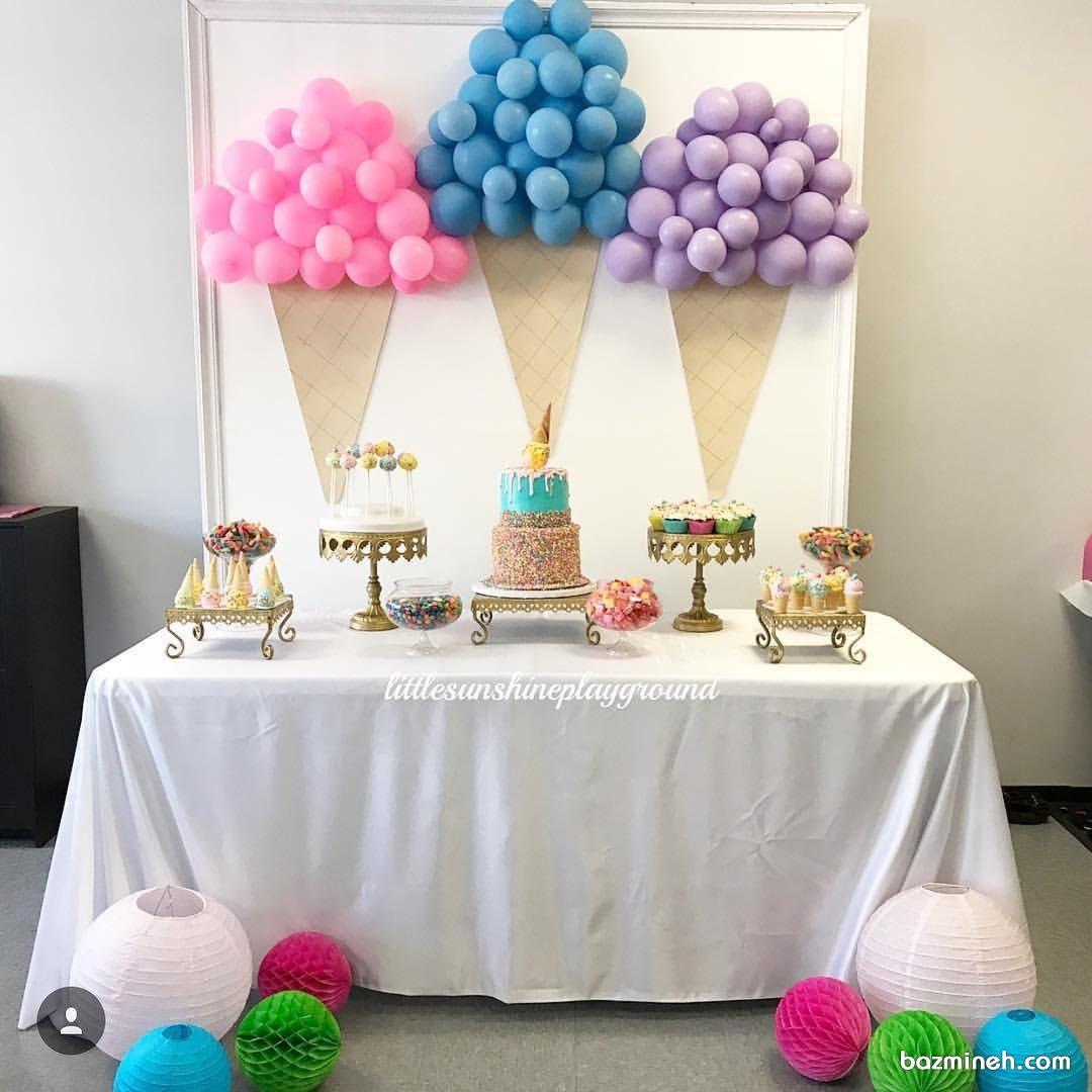 تم تولد بستنی قیفی مناسب برای جشن تولد کودکان