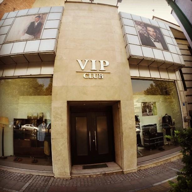 کت و شلوار VIP club boutiqe