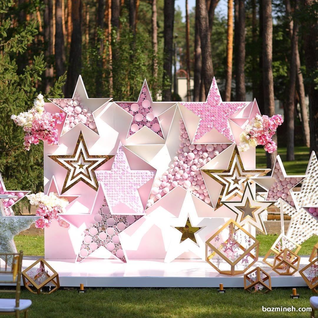 دکوراسیون جشن تولد دخترانه با ستاره های صورتی