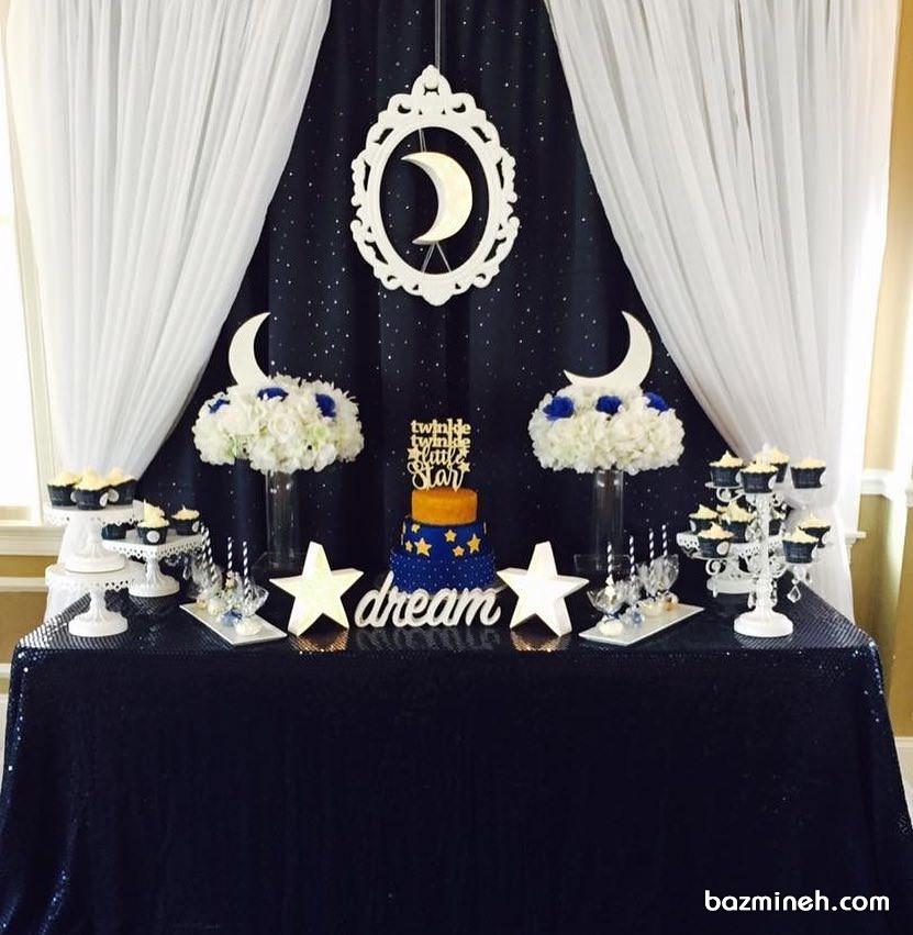دیزاین میز پذیرایی جشن بیبی شاور با تم ماه و ستاره