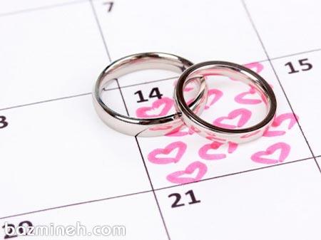 چگونه تاریخ مناسبی را برای روز عروسی انتخاب کنیم؟