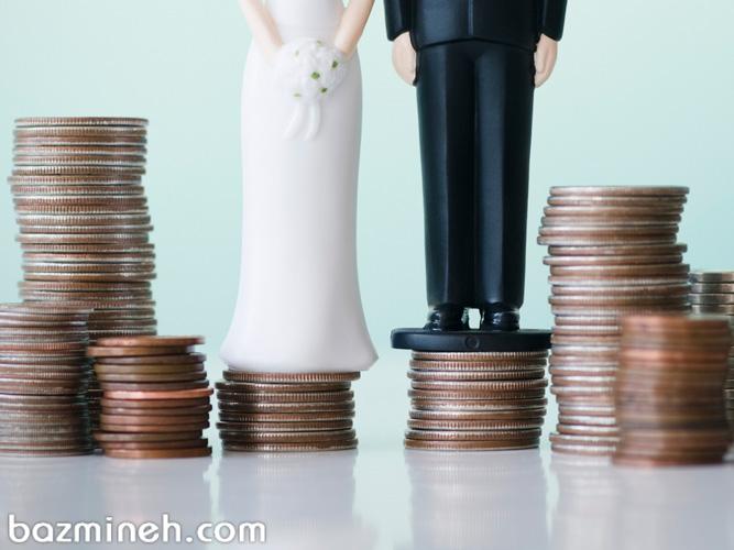بحث در خصوص بودجه عروسی با وجود زمینه مالی متفاوت خانواده ها