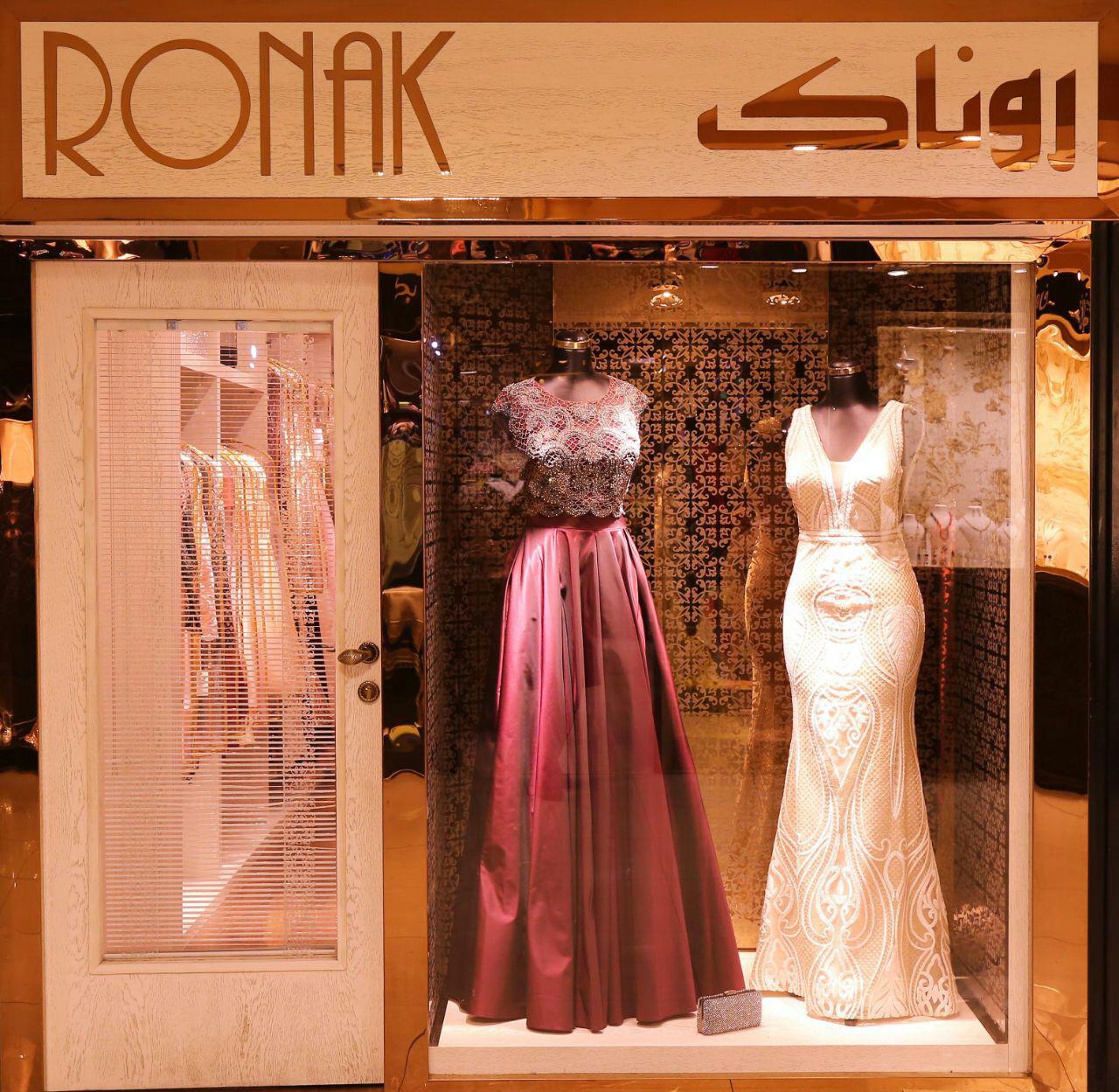 لباس مچلسی روناک-بزمینه
