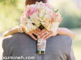 واقعیت هایی در مورد ازدواج و فواید ازدواج عاقلانه - سری اول