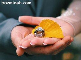 چگونه بهترین حلقه ازدواج را برای خود انتخاب کنیم؟