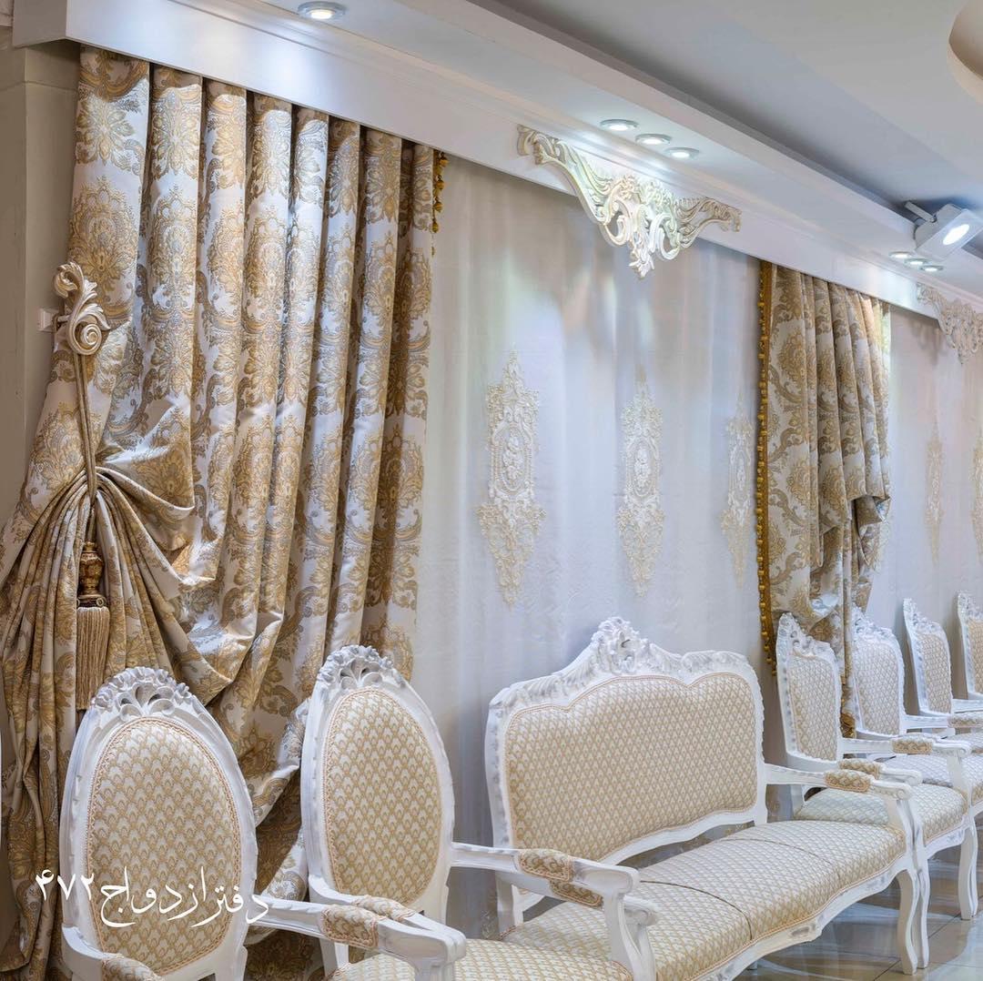 دفتر ازدواج 472