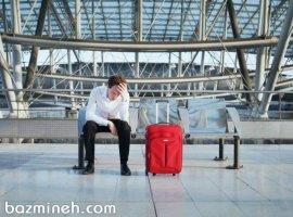 آموزهها و تجربههای سفر با آژانس مسافرتی نامناسب