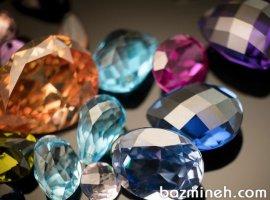 آشنایی با سنگ های زینتی و جواهرات - سری دوم