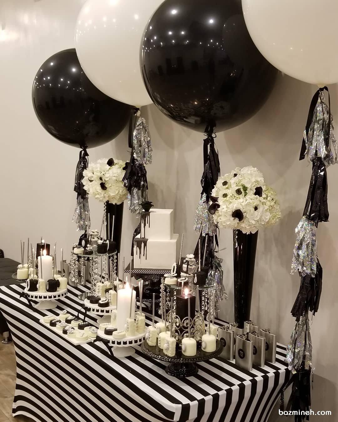دکوراسیون و بادکنک آرایی شیک جشن تولد یا سالگرد ازدواج با تم سفید مشکی
