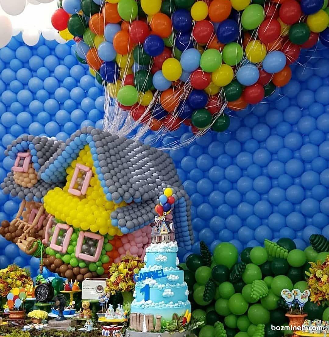 دکوراسیون و بادکنک آرایی شاد و رنگی و متفاوت جشن تولد کودک با تم کارتون Up
