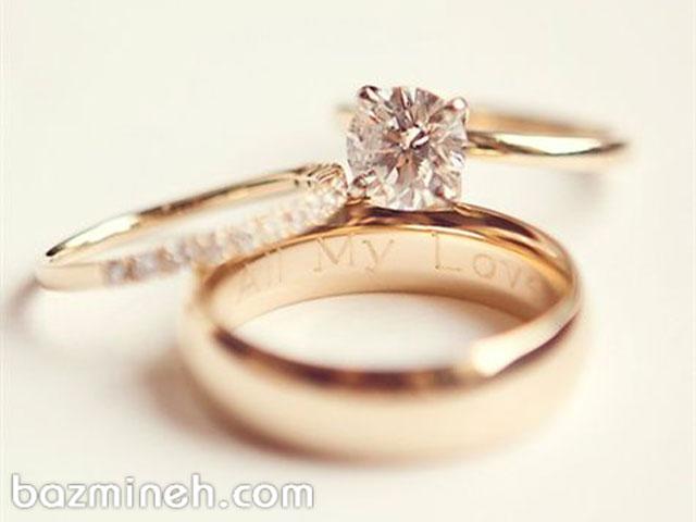 ایده هایی برای حکاکی روی حلقه عروسی