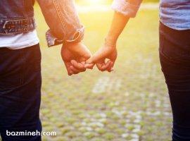 نکته هایی که ای کاش قبل از ازدواج می دانستم- سری چهارم