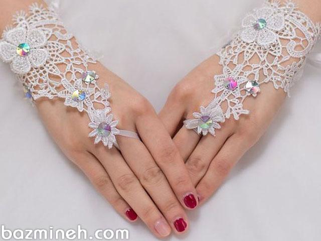 دستکش عروس، اکسسوری رمانتیک و دلربا