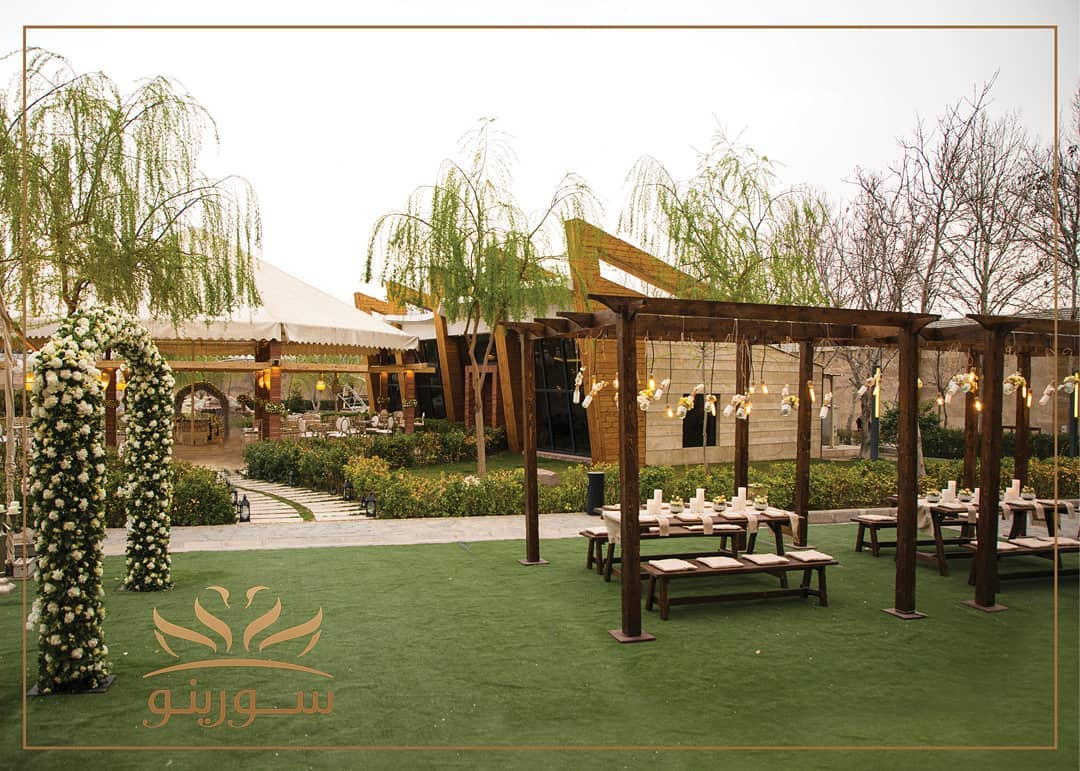 باغ تالار مجلل سورینو (گرمدره)