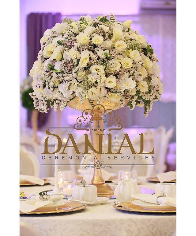 تالار مجلل دانیال