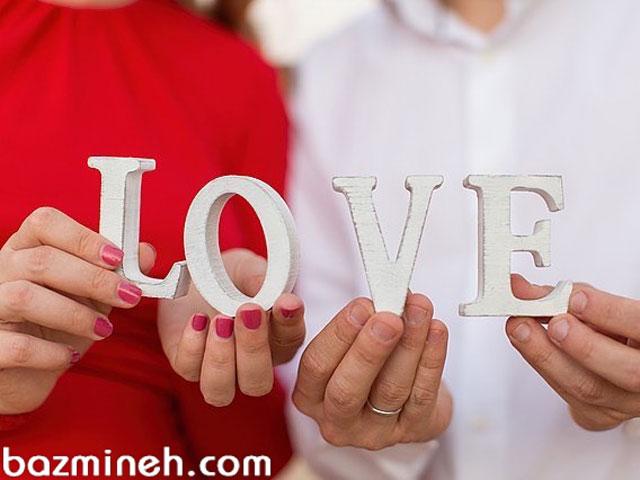 5 راز برای داشتن روحیه شاد پس از ازدواج