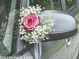 چند توصیه اساسی در خصوص رزرو ماشین عروسی