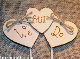 جملاتی برای تبریک سالگرد ازدواج به پدر و مادرتان