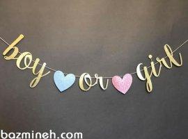 4 ایده جذاب برای جشن تعیین جنسیت