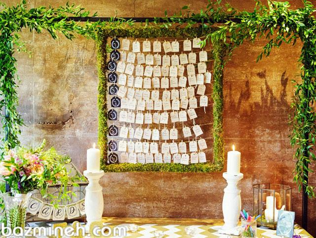 دیزاین و دکوراسیون عروسی به سبک بوهو