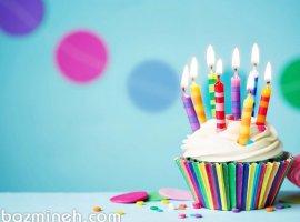 چگونه جشن تولدی بدون نقص برگزار کنیم؟
