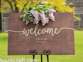 ارتباط با مهمانان جشن عروسی