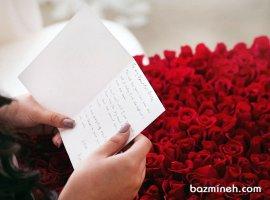 افسانه هایی در مورد عشق - بخش اول