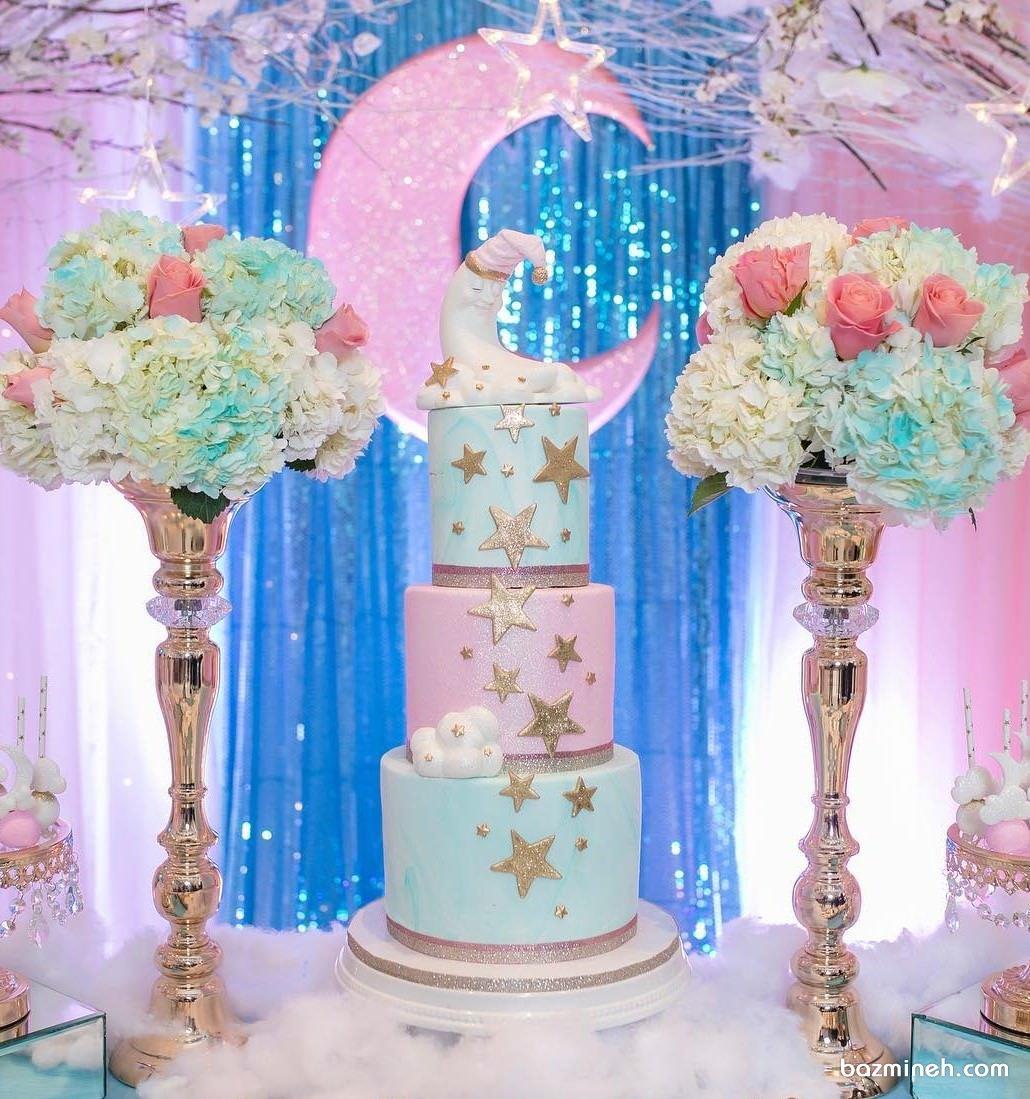 کیک چند طبقه جشن بیبی شاور یا تعیین جنسیت با تم ماه و ستاره