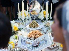 همه چیز درباره سفره عقد عروسی ایرانی