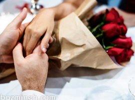 چیزهایی که باید درباره شوهرتان بدانید