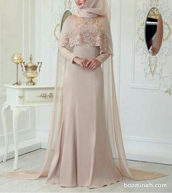 لباس پوشیده شیک برای جشن عقد