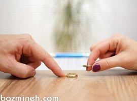 ازدواج به دلایل اشتباه (سری سوم)