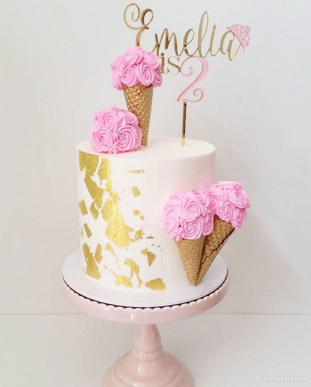کیک فانتزی جشن تولد دو سالگی دخترونه با تم بستنی قیفی