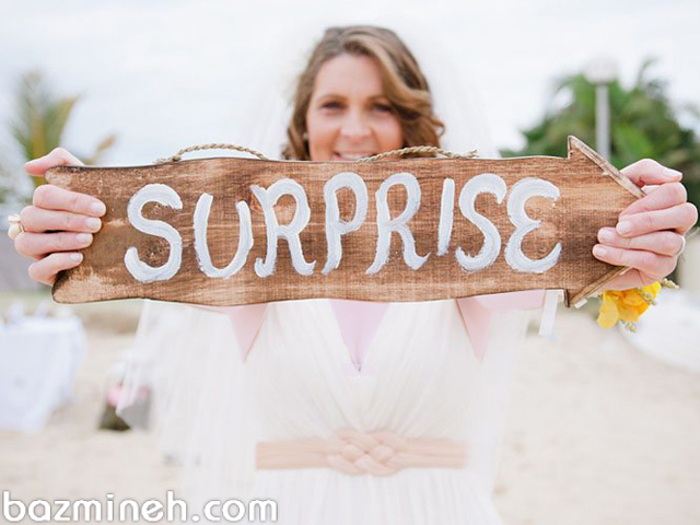 نوعروسها از سورپرایزهای خوب و بد عروسی خود میگویند