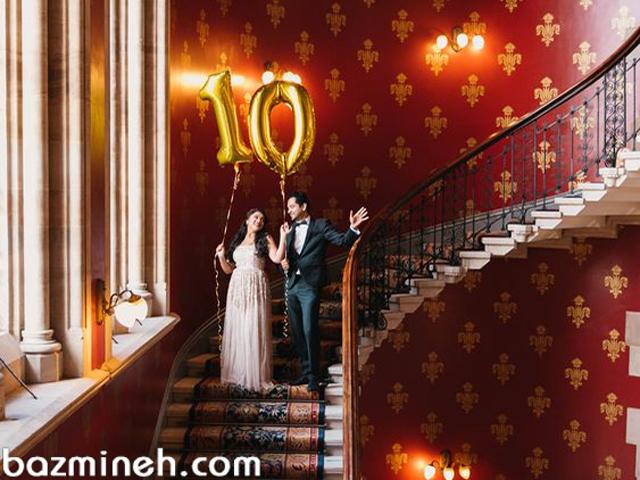 هدایای جشن دهمین سالگرد ازدواج