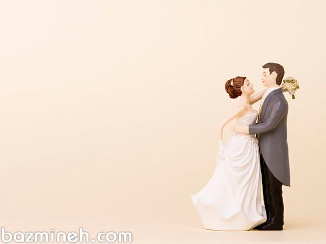 پشیمانیهای عروسی از زبان تازه عروس و دامادها