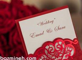 متن های زیبای کارت عروسی