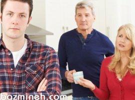 چگونه پدر و مادرها را برای ازدواج راضی کنیم؟