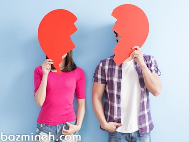 چگونه به یک رابطه عاطفی پایان دهیم؟