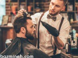 بهترین آرایشگاههای داماد در تهران